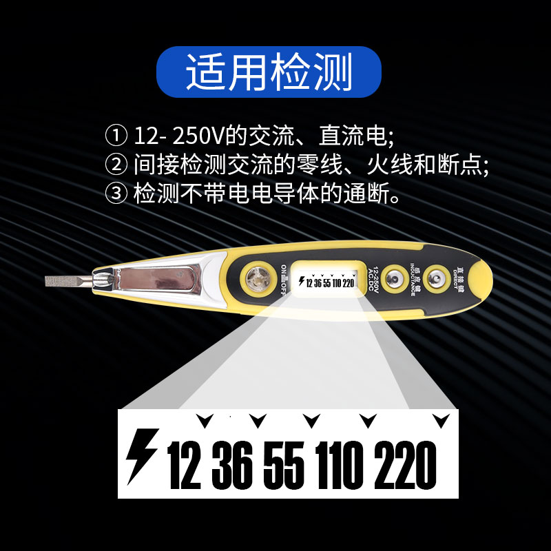 High precision digital display electric pen for household line detection