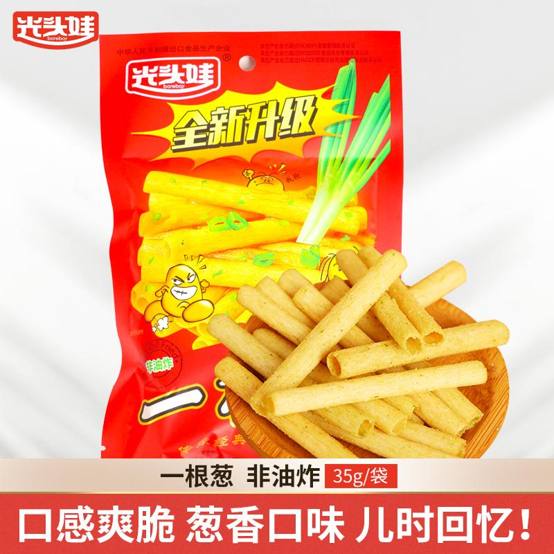 一根葱36g*10包8090后怀旧童年小时候休闲食品膨化薯条零食小吃图片