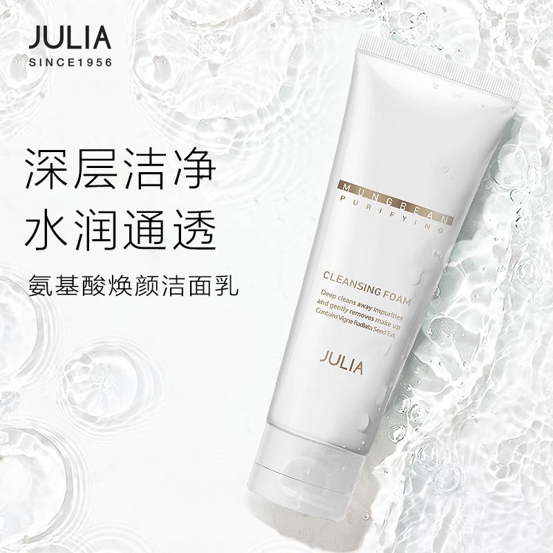 JULIA氨基酸洗面奶男女深层清洁温和保湿控油泡沫洁面乳韩国进口,可领取25元天猫优惠券