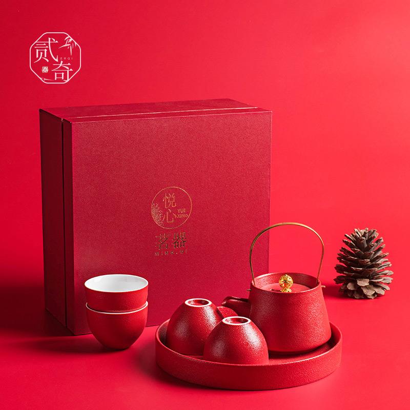 贰奇悦心红色陶瓷功夫茶具结婚茶杯128.00元包邮
