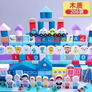 儿童积木拼装玩具1-6岁宝宝益智桶装木头大颗粒多功能3男孩4女孩2