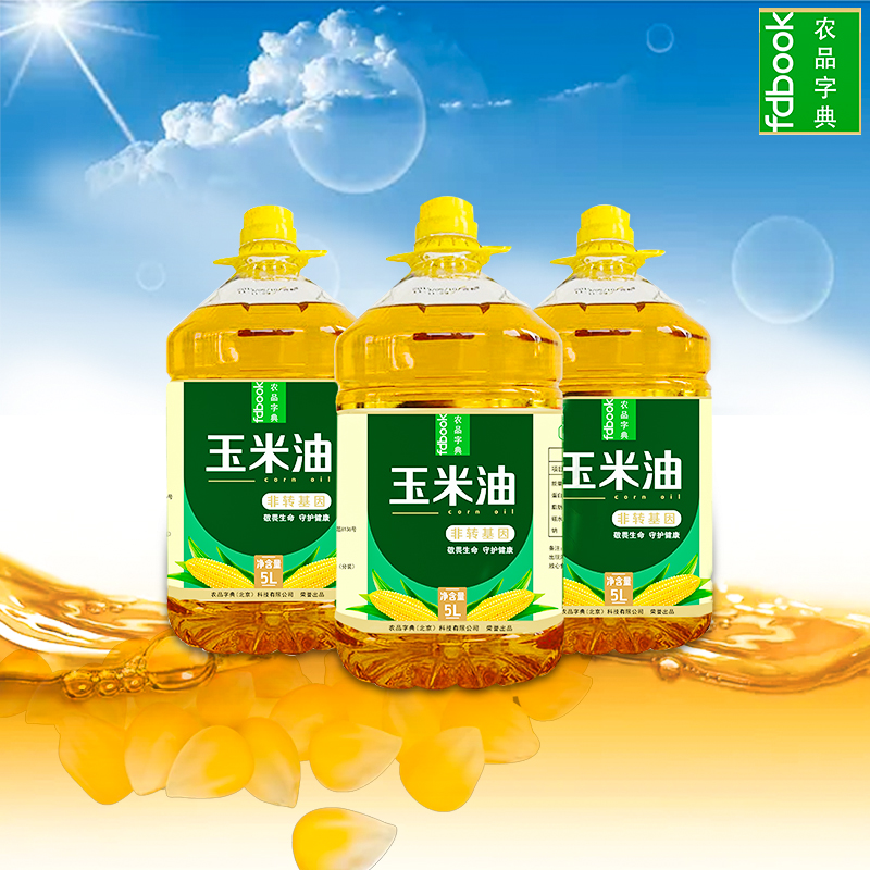 Fdbook edible oil 5L press first grade corn oil non transgenic fried vegetable oil agricultural dictionary
