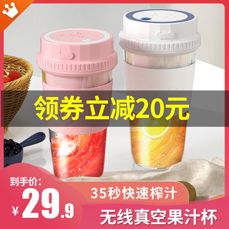 榨汁机家用水果小型便携式电动多功能全自动迷你炸果汁学生榨汁杯