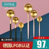 金色勺子咖啡勺304不锈钢家用创意可爱迷你小勺子搅拌勺 闪闪优品