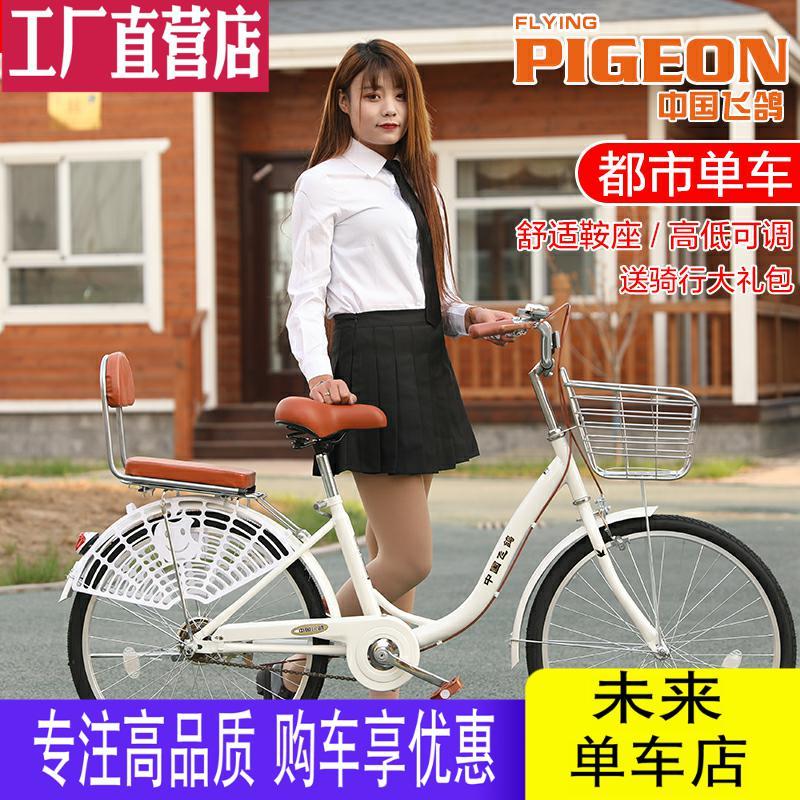 女士自行车 轻便时尚上班代步小型淑女车超轻学生普通款女式通勤(非品牌)