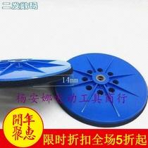 砂纸机劲友230B墙壁打磨机磨盘粘盘腻子机软盘海绵盘9寸230mm磨。
