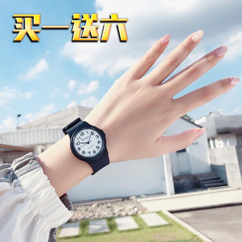 中考考试专用手表男初中女学生高考静音机械简约指针式高中石英表