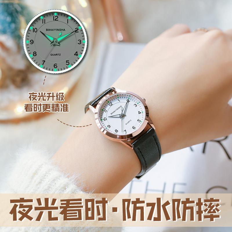 女士手表简约时尚韩版2020年新款防水大气中学生女初中生石英电子