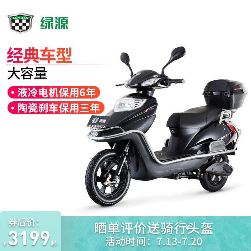 Электрические мотоциклы Артикул 599799331186