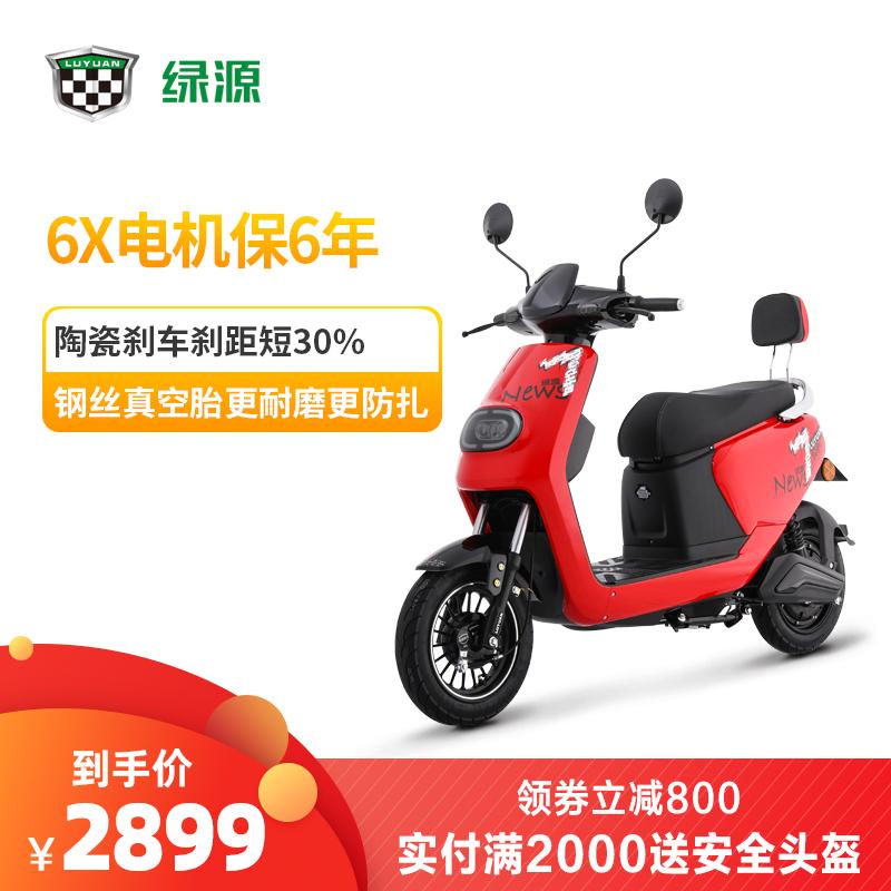 绿源电动车新款48v20a小型电瓶车HQP5成人男女都市电动轻便摩托车券后3699.00元