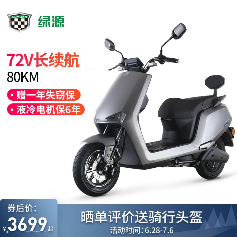 Электровелосипеды / Скутеры Артикул 606438615271
