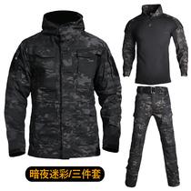 春秋款黑色蟒纹迷彩服套装男女作服训户外军迷野战CS服装防水外套
