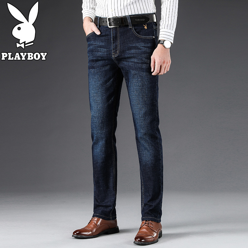 Jeans men 2020 new spring and autumn fashion brand straight pants middle aged versatile pants business casual pants