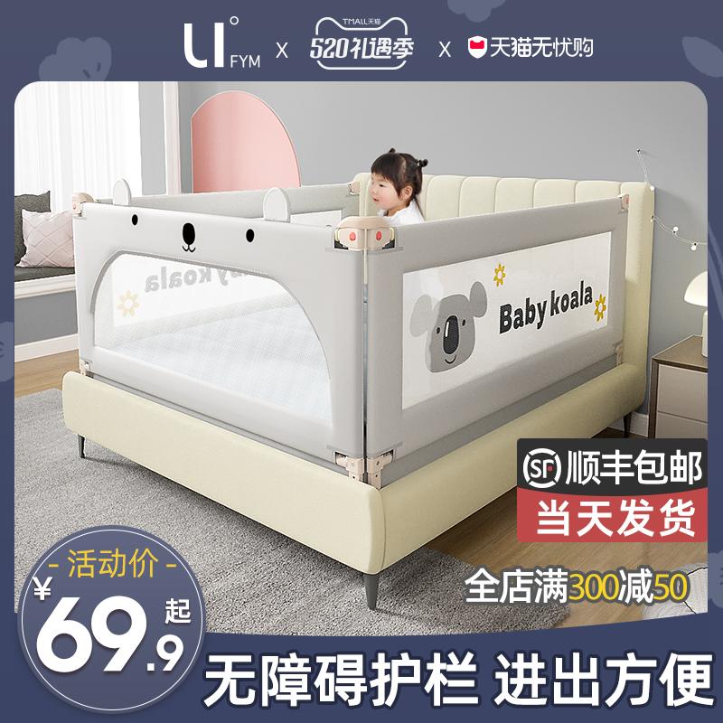 Защитные бортики на кровать Артикул 587639719034