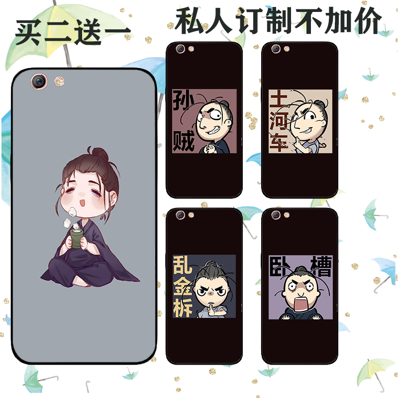 Under one person, the surrounding Wang also spoofs the expression, which is applicable to Huawei glory 8x / iPhone 6S case, which can be customized