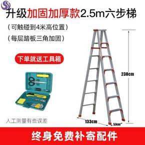 晾衣架多功能折叠晾衣梯架铝合金梯子人字阁楼双侧金人扶梯登高加