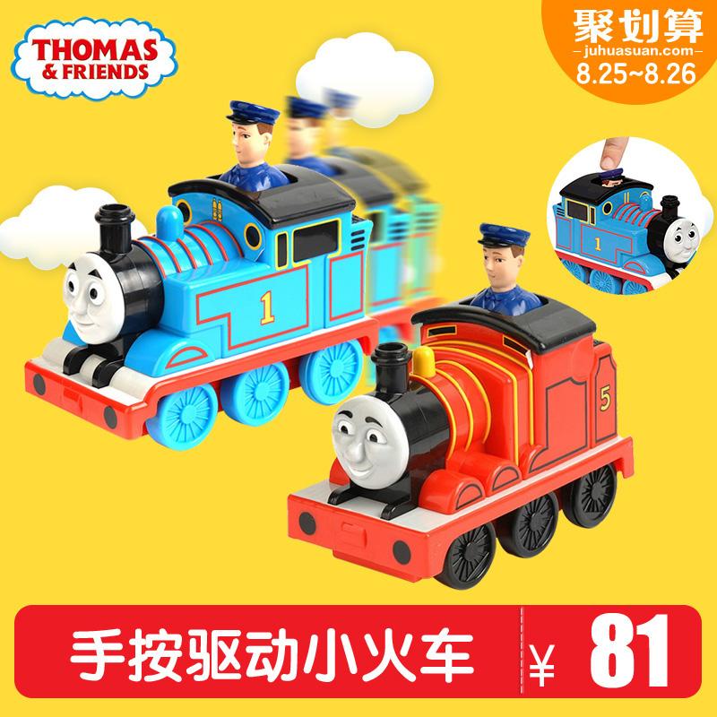 正品托馬斯和朋友手按驅動小火車T1468兒童火車頭回力玩具托馬斯