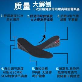 鞋垫女全垫小白鞋 小个子鞋底舒服棉鞋女士男式男皮鞋通用型图片