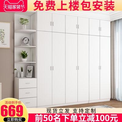 欧式衣柜实木现代简约家用卧室经济型定制收纳柜子板式组合大衣橱