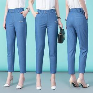 天丝牛仔裤女夏季2020新款休闲小脚宽松老爹女士冰丝薄款九分裤子