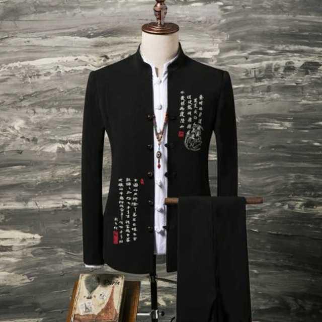 加大码男士立领修身中山装西服两件套中式婚宴礼服套装爸爸敬酒服