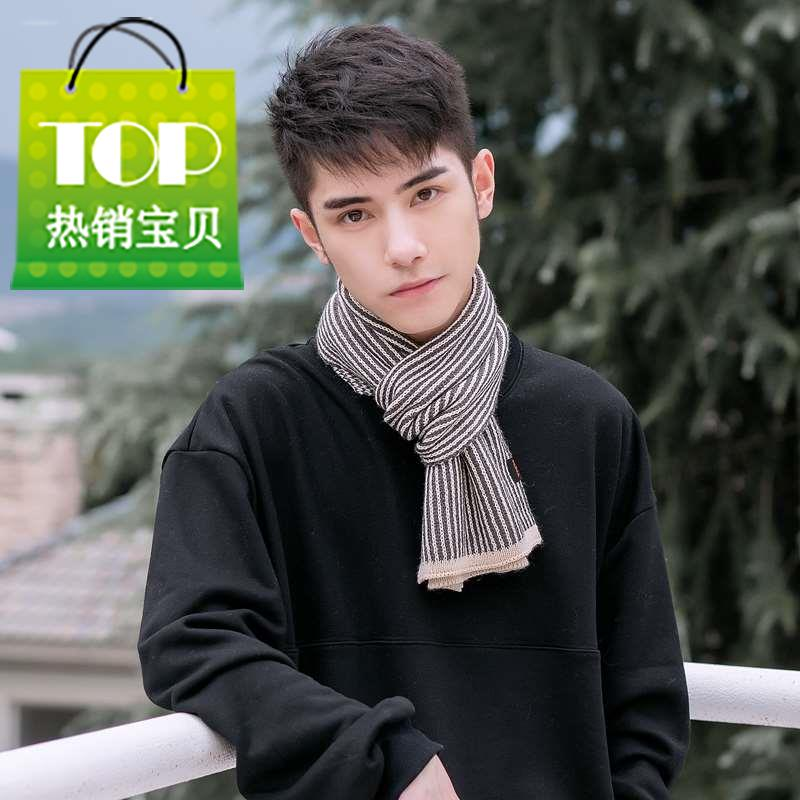 Autumn and winter versatile knitting l-stripe short narrow version small scarf male Korean student young couple neck