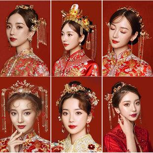 秀禾頭飾新娘結婚髮飾中式流蘇步搖大氣鳳冠短髮古裝秀禾服飾品女