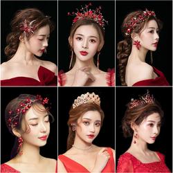 敬酒服头饰新娘2020新款中式皇冠婚礼秀禾禾秀服红色发饰婚纱结婚