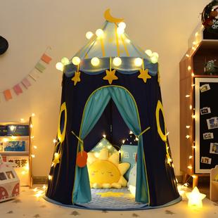儿童帐篷游戏屋室内家用女孩公主城堡小房子男孩宝宝蒙古包玩具屋