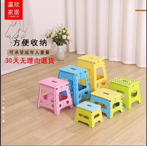 瀛欣折叠凳便携式手提迷你小板凳儿童户外马扎家用成人塑料高凳子