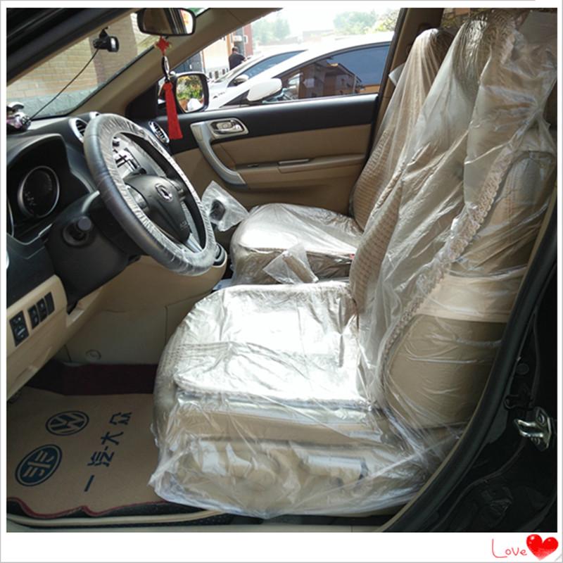 汽车维修防护一次性座椅套汽修塑料膜座套修车座椅保护套100个
