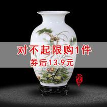 北欧简约透明玻璃花瓶水培花瓶鲜花花瓶客厅插花装饰摆件