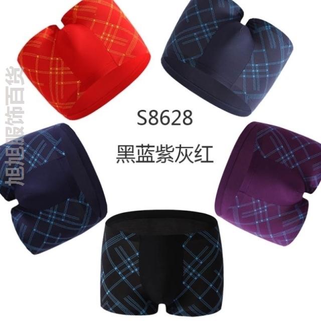 64.43元包邮加大宽松超大棉质棉条四角棉男内裤