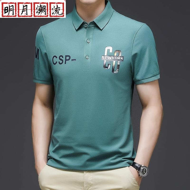Summer sport polo shirt printed youth bowling Lapel short sleeve T-shirt male American coach Popl shirt
