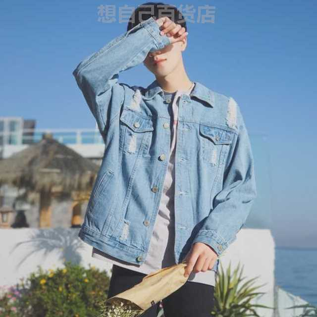 Jeans jacket mens spring and autumn Korean fashion slim handsome Leisure Sports Youth jeans thin jacket