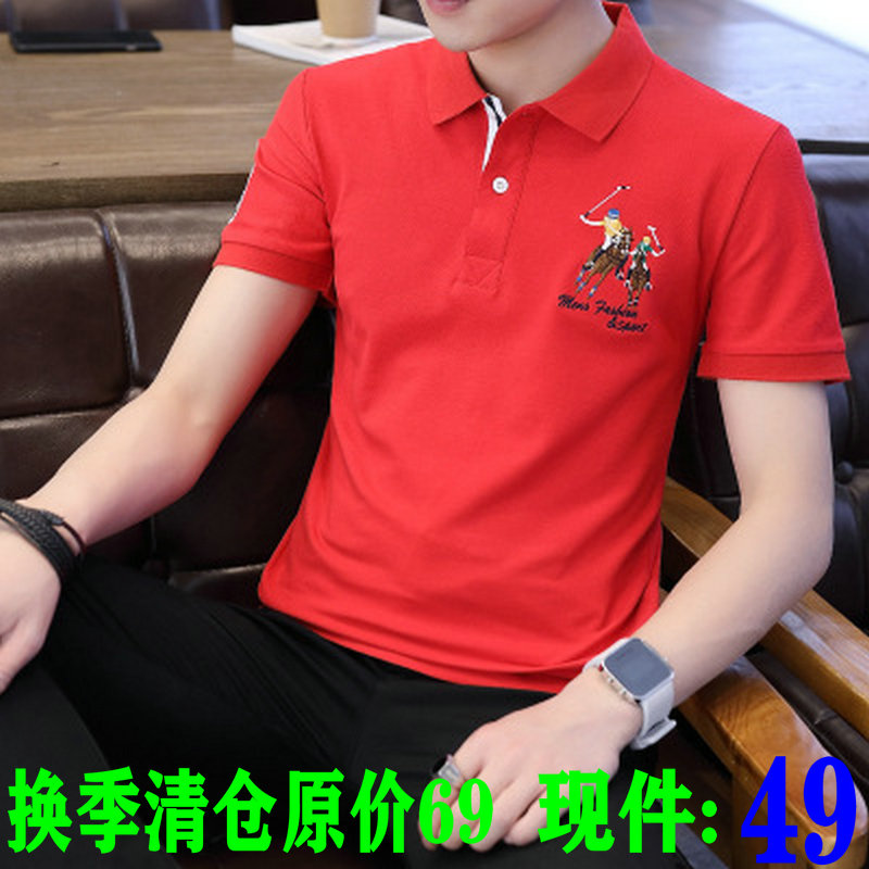 Polo Shirt Mens short sleeve summer trend brand pure cotton slim Lapel Paul Knight Polo embroidered spirit little boys T-shirt