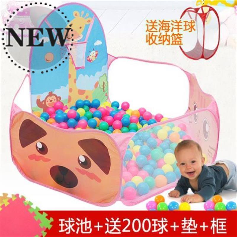 婴儿海洋球池室内彩色折叠围栏玩具家用五i彩儿童婴幼儿球球小球10-19新券