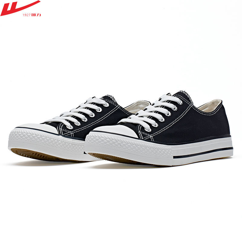 Return strength mens and womens shoes low top leisure sports canvas shoes 2020 thick bottom new small white shoes wxy-391t