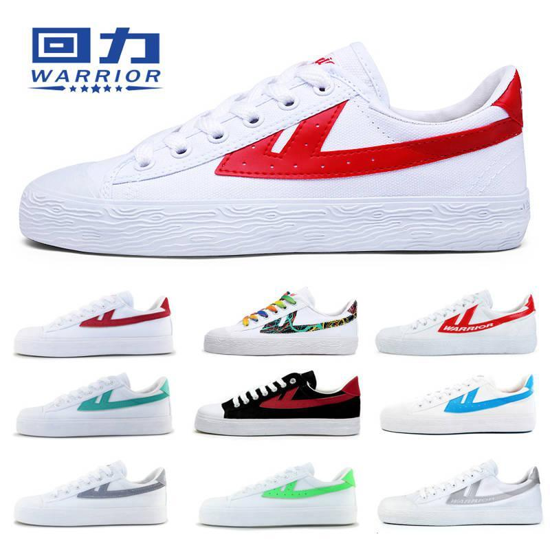 Mens shoes womens shoes canvas shoes students shoes small white shoes classic lovers casual shoes sports shoes low top board shoes
