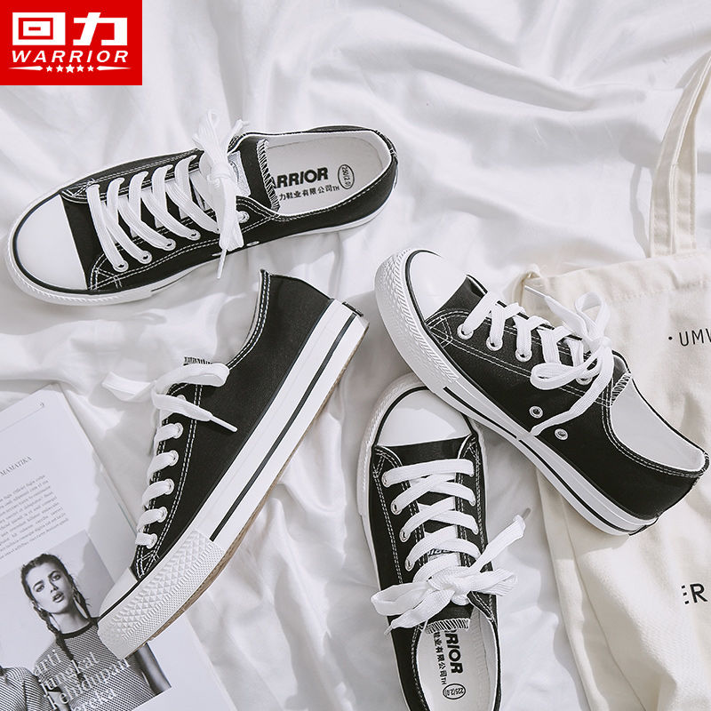 Return strength canvas shoes female students Korean version versatile low top board shoes small white shoes female classic lovers shoes cloth shoes men