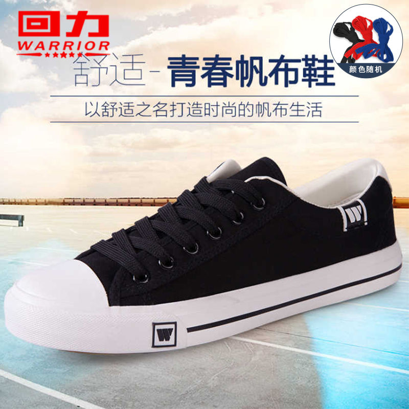Mens shoes and womens shoes couples low top solid color trend and comfort with casual canvas shoes black single shoes sports shoes
