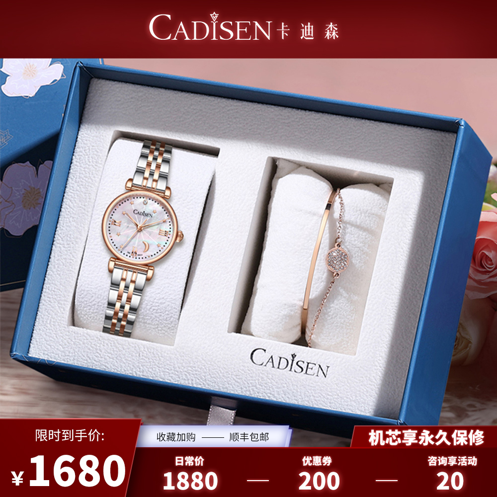 Cardison 18K small gold watch womens 2020 new genuine waterproof simple temperament fashion trend watch women