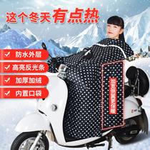 电动摩托车挡风被冬季保暖加绒加厚冬天防寒挡风电车电瓶车挡风罩图片