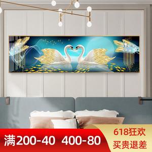 壁画卧室装饰画床头挂画主卧温馨现代简约轻奢客厅背景墙房间墙面