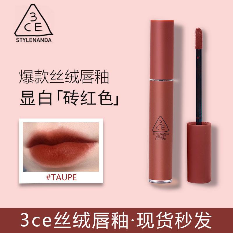 韩国3ce唇釉云朵丝绒哑光雾面滋润口红南瓜血浆色砖红豆沙色taupe图片