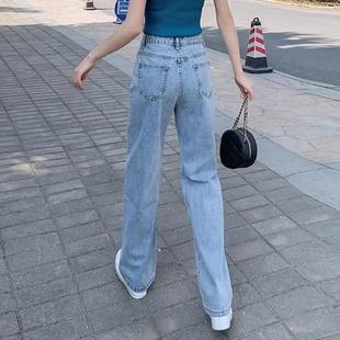牛仔裤女高腰显瘦直筒夏季薄款垂感宽松阔腿裤小个子泫雅拖地裤潮