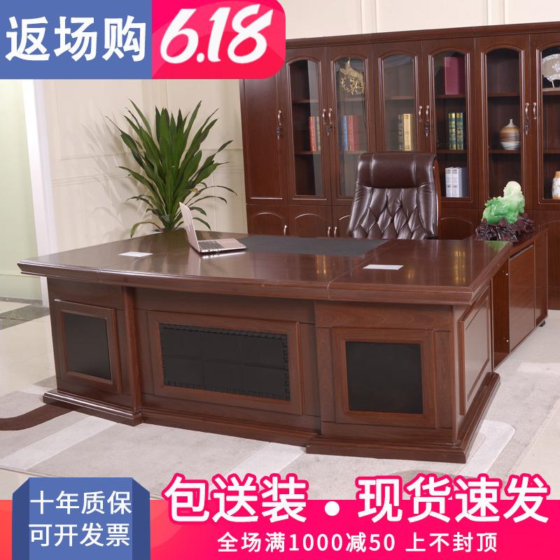 上司のテーブルの大きいクラスのテーブルの2.4 m/2.8/3.2 m総裁の社長室のテーブルはビジネスが豪華です。