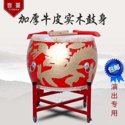 大鼓牛皮鼓中国红成人儿童演出鼓堂鼓龙鼓战鼓寺庙鼓威风锣鼓乐器