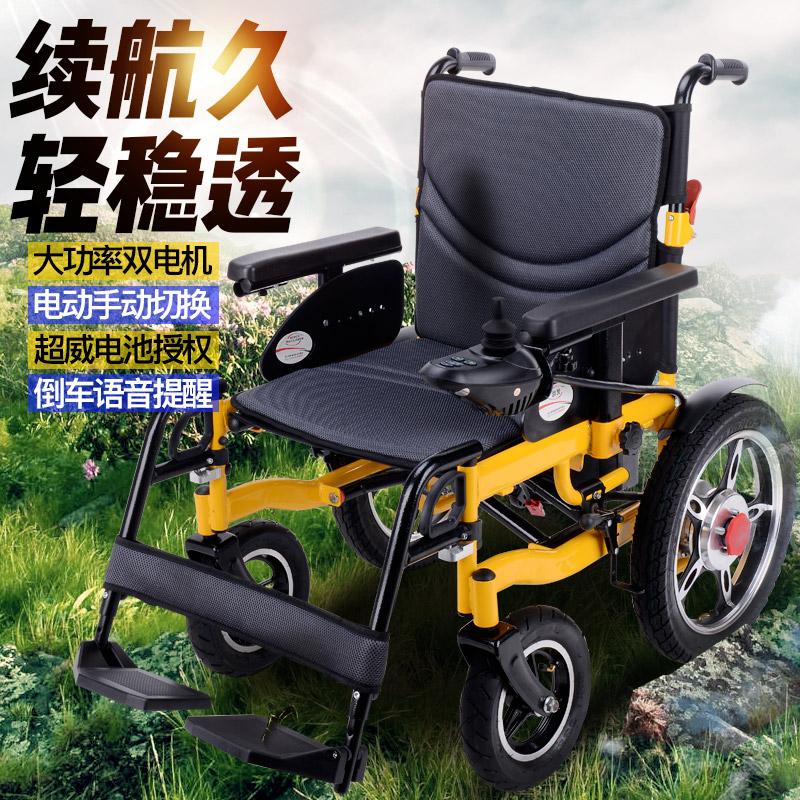 10-17新券电动轮椅车智能全自动老人蒸舒康机