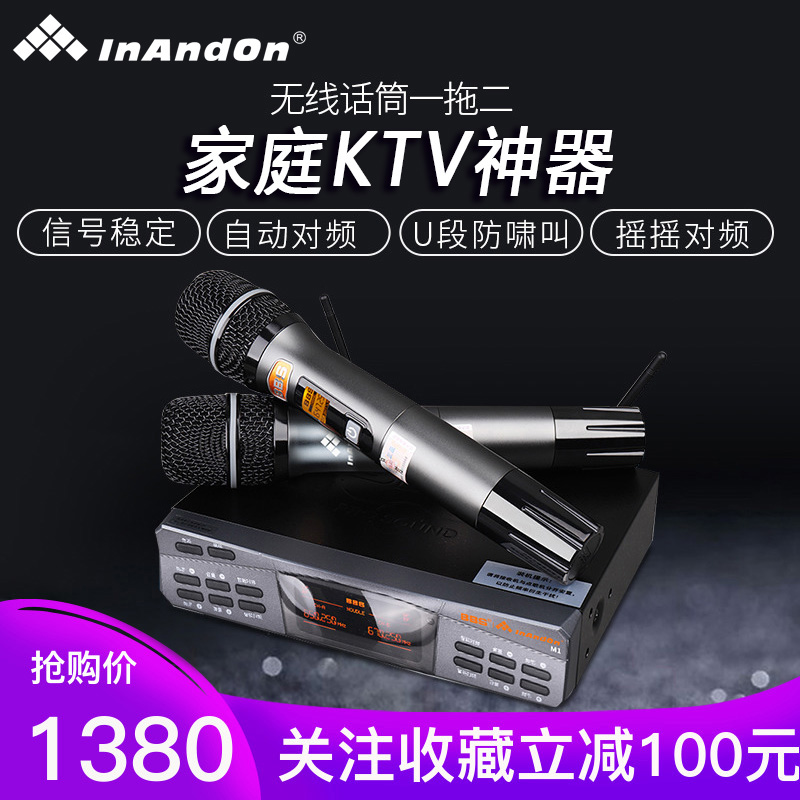 Bbsm1 wireless microphone two KTV special karaoke home conference singing microphone wedding performance microphone anti howling metal u-segment FM microphone stage general professional equipment